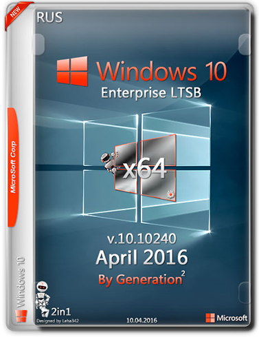 Windows 10 Enterprise LTSB April 2016 by Generation2 (x64) (2016) [Rus]
