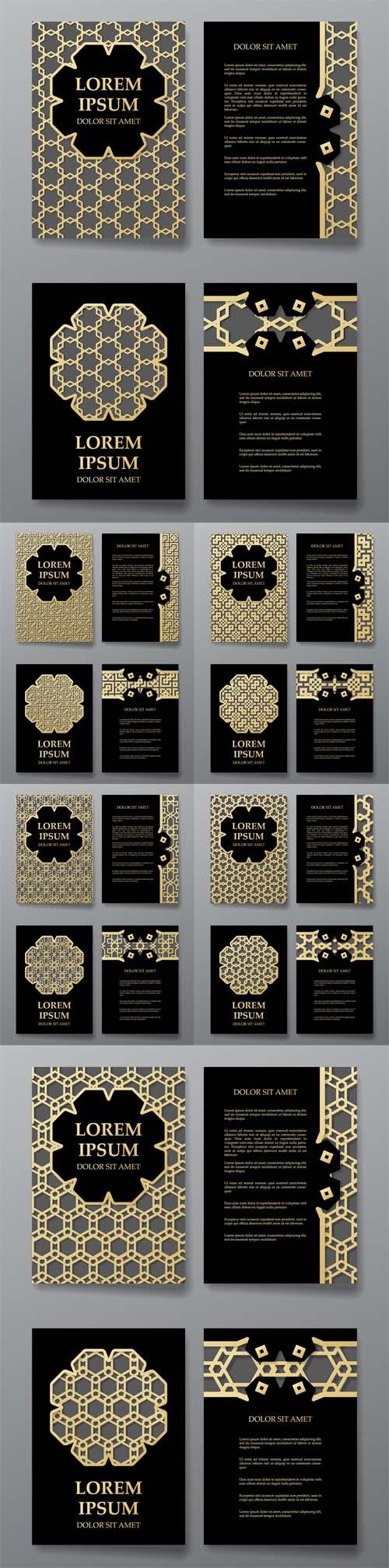 Vector Cover brochure gold design. Arabic traditional decorative elements
