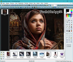 PhotoFiltre Studio X Portable 10.11.0 + PluginsPack PortableAppZ