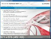 Autodesk AutoCAD MEP 2017 Build 7.9.48.0 (Rus|ML)