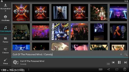 JetAudio HD Music Player Plus v9.0.0 Patched (All Effects) - аудиоплеер для Android