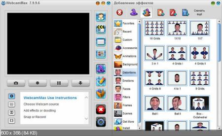 WebcamMax 7.9.9.6 RePack by KpoJIuK