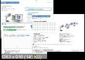 PrivaZer 3.0.1 - чистка персонального компьютера