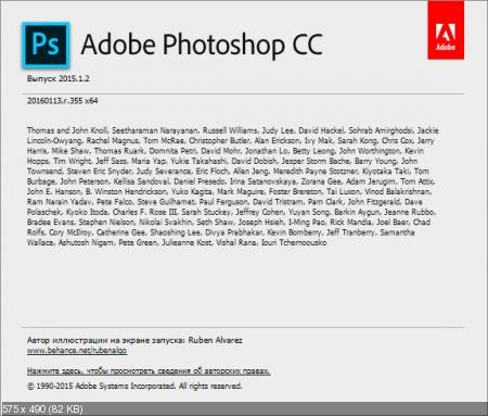 Adobe Photoshop CC 2015 16.1.2 RePack by KpoJIuK