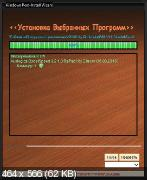 WPI DVD by Rockmetall666 v.10.0 (RUS/2016)