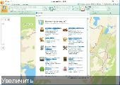 2GIS 3.16.3 Все города май 2016 Portable by Punsh (RUS/MULTi)