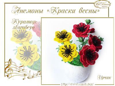 Иришкины награды 968981693d11158dce9cc93a9af4ffe6