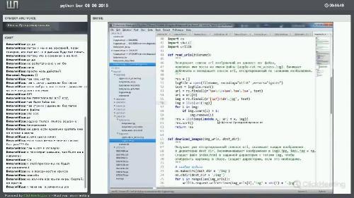 Geekbrains | Профессия Программист Python (2015) PCRec