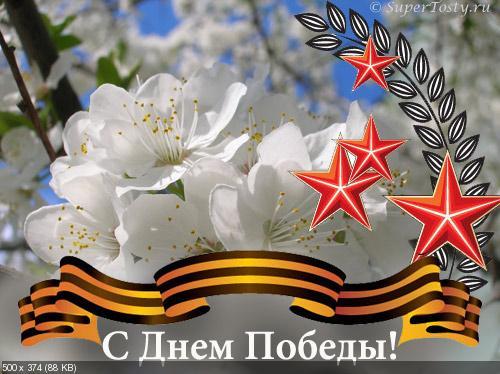 http://i78.fastpic.ru/thumb/2016/0509/2e/2479ecc4405165786c3f711890f4f72e.jpeg