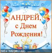 http://i78.fastpic.ru/thumb/2016/0512/26/84e46b76cdc90ad44a061e1ec30e8926.jpeg
