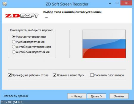 ZD Soft Screen Recorder 9.3.0.0 RePack (& Portable) by KpoJIuK