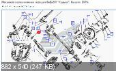 i78.fastpic.ru/thumb/2016/0519/41/5aeefff20c6b3a8d98798953297f9741.jpeg
