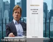 http://i78.fastpic.ru/thumb/2016/0522/c9/a4e989b84787827661a94a181d1bccc9.jpeg