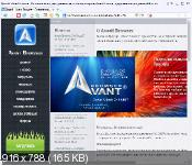 Avant Browser Ultimate 2016 Build 7 - браузер