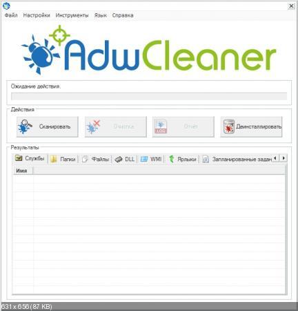 Adwcleaner 5.201 Portable