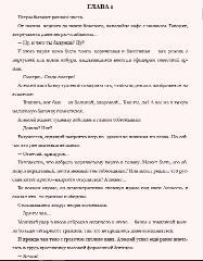 Серия книг - Приказано выжить (1999-2003) [32 книги] FB2
