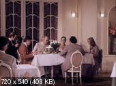 Незаконченный ужин / Nepabeigts vakarias (1979) SATRip