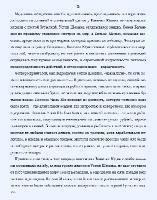 Виль Липатов - Собрание сочинений [60 произведений] (1958-2016) FB2
