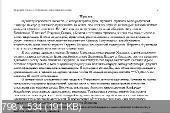 http://i78.fastpic.ru/thumb/2016/0715/6b/ecf10144add76b89ef8fe1d88614f76b.jpeg
