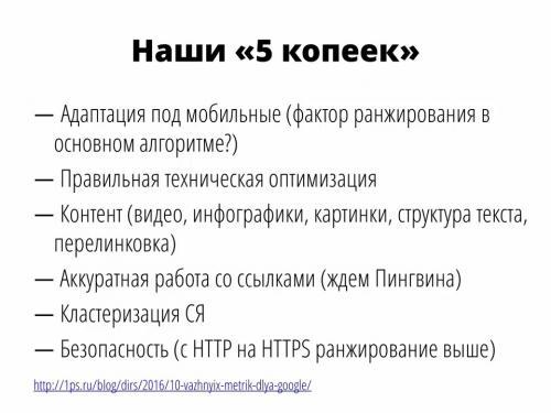 Комплект курсов от 1ps.ru (smm, seo, контекст, лидген, контент). Продолжение.