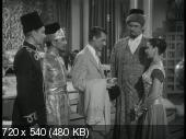 ��������� ���� / Dream Wife (1953)