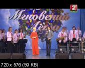 Славянский базар 2016. 25 Мгновений лета (2016) DVB от AND03AND | Полная телеверсия