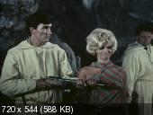����� ������ ������� / Das Geheimnis der gelben Mönche (1966)