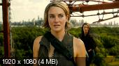 Дивергент, глава 3: За стеной / Allegiant (2016) Blu-Ray 1080p | Rus Transfer | Лицензия