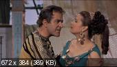 Афродита, богиня любви / Afrodite, dea dell'amore (1958) DVDRip | Sub