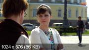 Полный контакт (2011) HDTVRip-AVC от Files-x
