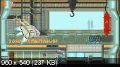 DreamBreak: Deluxe Edition v1.11