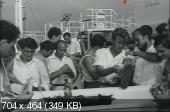 Таинственная стена (1967) DVBRip