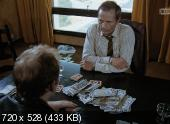 Великий Шу / Wielki Szu (1982) HDTVRip | P1