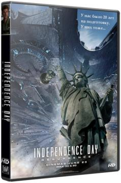 ���� �������������: ����������� / Independence Day: Resurgence (2016) BDRip 1080p 3D | HSBS