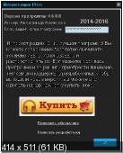 �������� ����� 101.ru 4.6.0.0 + Portable