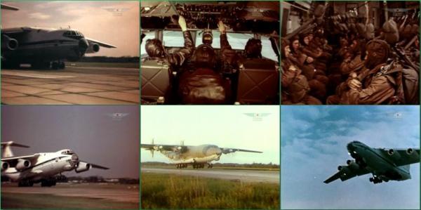 Военно-транспортные самолеты. Крылатые тяжеловесы (2008)