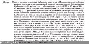http://i78.fastpic.ru/thumb/2016/0805/7f/c08009eeeab8cfb87bc80b234b3ba97f.jpeg