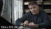Поговори со мною о любви [01-04 из 04] (2013) WEB-DLRip-AVC от Files-x