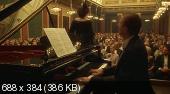 Невеста ветра / Bride of the Wind (2001) DVDRip | P