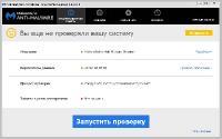 Malwarebytes Anti-Malware Premium 2.2.1.1043 (DC.07.08.2016) Multilingual Portable