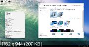 Windows 10 x86/x64 Enterprise 14393 v.65.16 UralSOFT (RUS/2016)