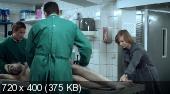 Над нами только небо / ber uns das All (2011) DVDRip | Sub