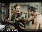 ������ ��� / Wilcze echa (1968)