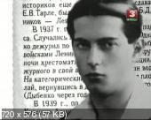 http://i78.fastpic.ru/thumb/2016/0810/3e/a0bf2029e31cb036aaacd4b3f4a22c3e.jpeg
