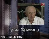 http://i78.fastpic.ru/thumb/2016/0810/af/835fbeeaf7469b9e5879f365697e4baf.jpeg