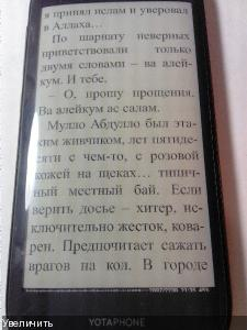 http://i78.fastpic.ru/thumb/2016/0811/35/b34ae489cc546ea7f6167f60bf6ffe35.jpeg