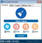 Re-Loader Activator 2.5 Final