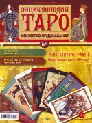 http://i78.fastpic.ru/thumb/2016/0812/82/98a755bed502b3b641ed1232d3774882.jpeg