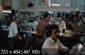 Потаскушка / La garce (1984) VHSRip | P