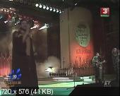 Славянский базар 1993. Анталогия (1993) DVB от AND03AND